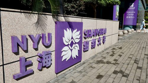NYU Shanghai campus 'self-censoring, politically neutral' on Hong Kong: faculty